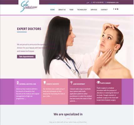 baba_clinic